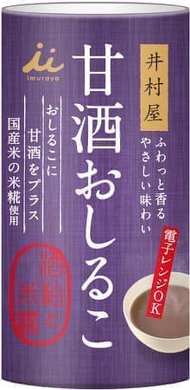 井村屋「甘酒おしるこ」