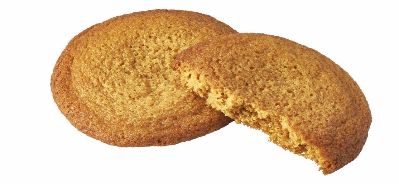 ゴディバ マンスリー シェフズ セレクション第2弾「洋菓子屋さんのソフトクッキー キャラメルバナナ」