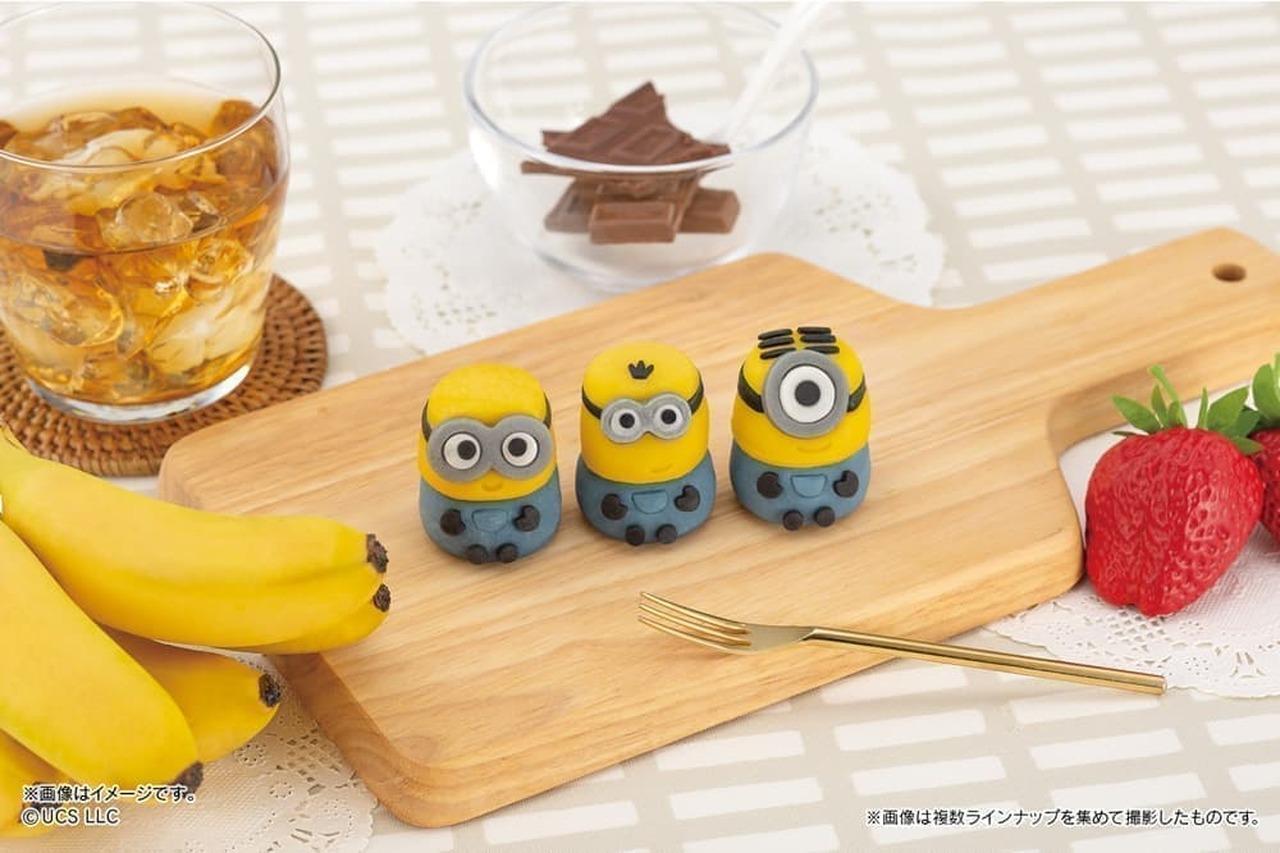 ローソン 和菓子「食べマス ミニオン2021」