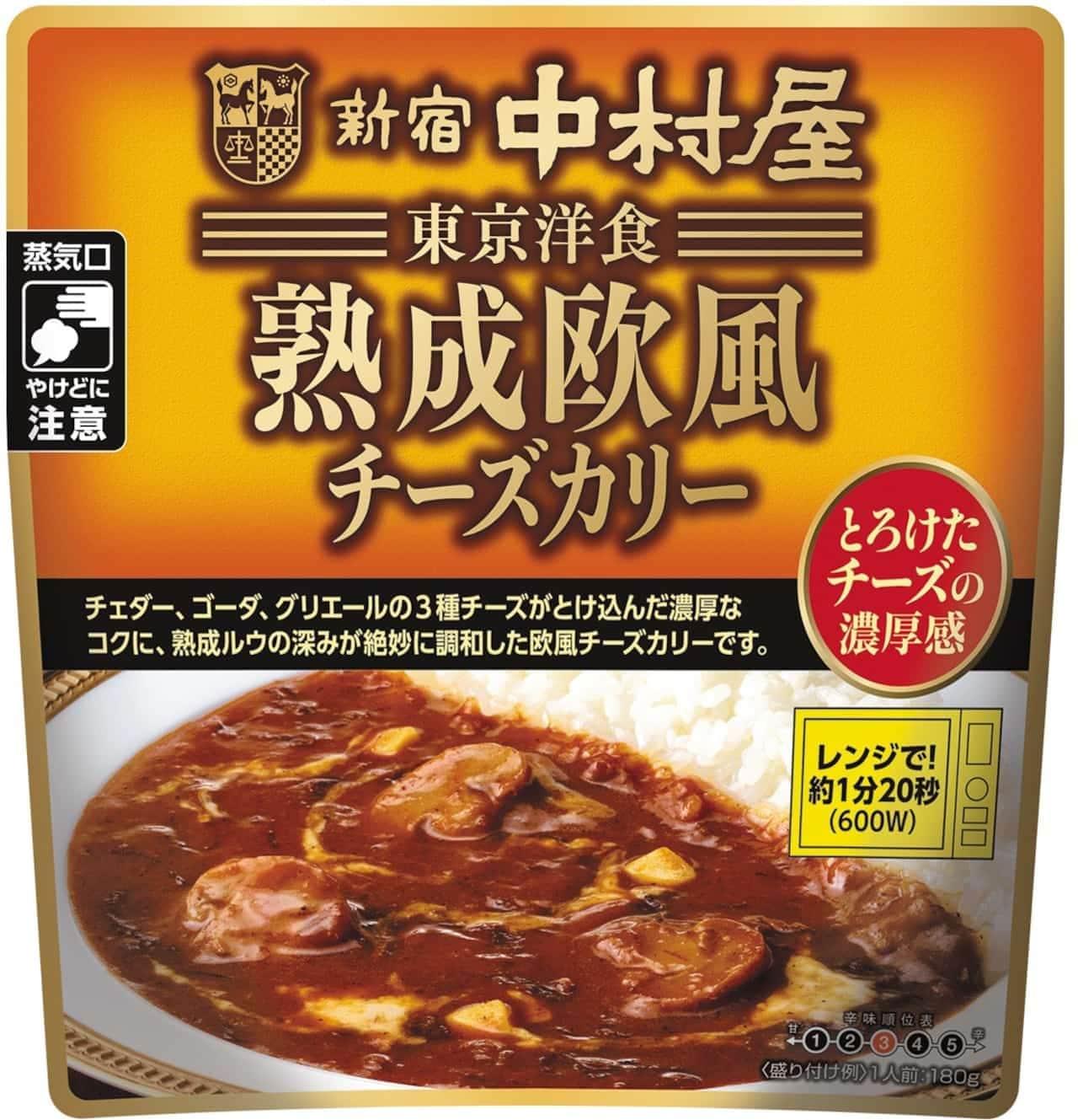 中村屋の新作レトルトカレー「東京洋食 熟成欧風チーズカリー とろけたチーズの濃厚感」