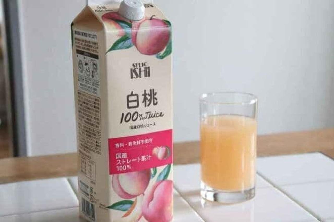 成城石井 国産白桃ジュース