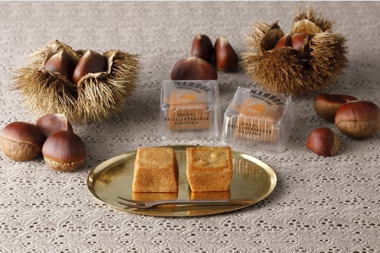 資生堂パーラー「秋のチーズケーキ(マロン)」