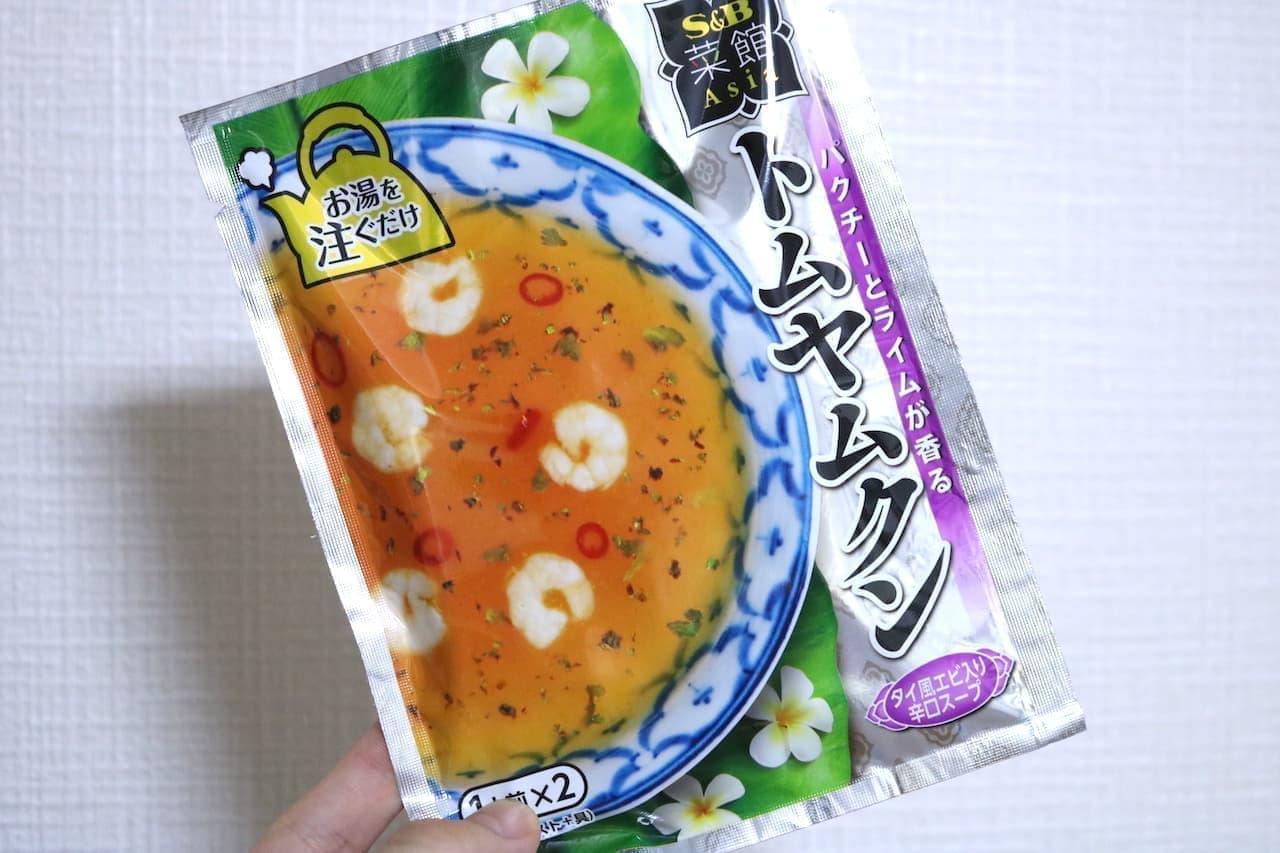 実食「菜館Asia トムヤムクン」