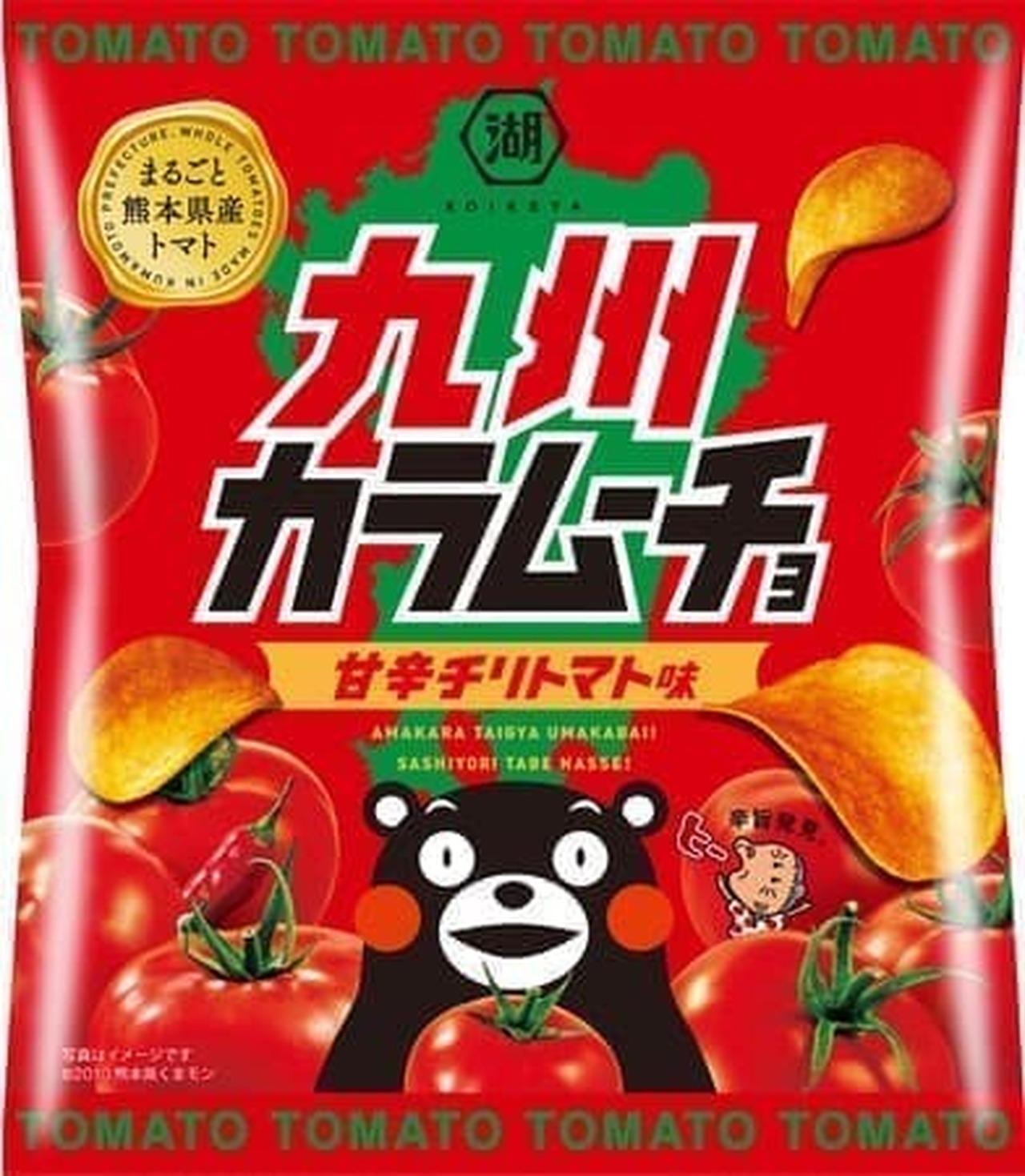 湖池屋「九州カラムーチョ 甘辛チリトマト」