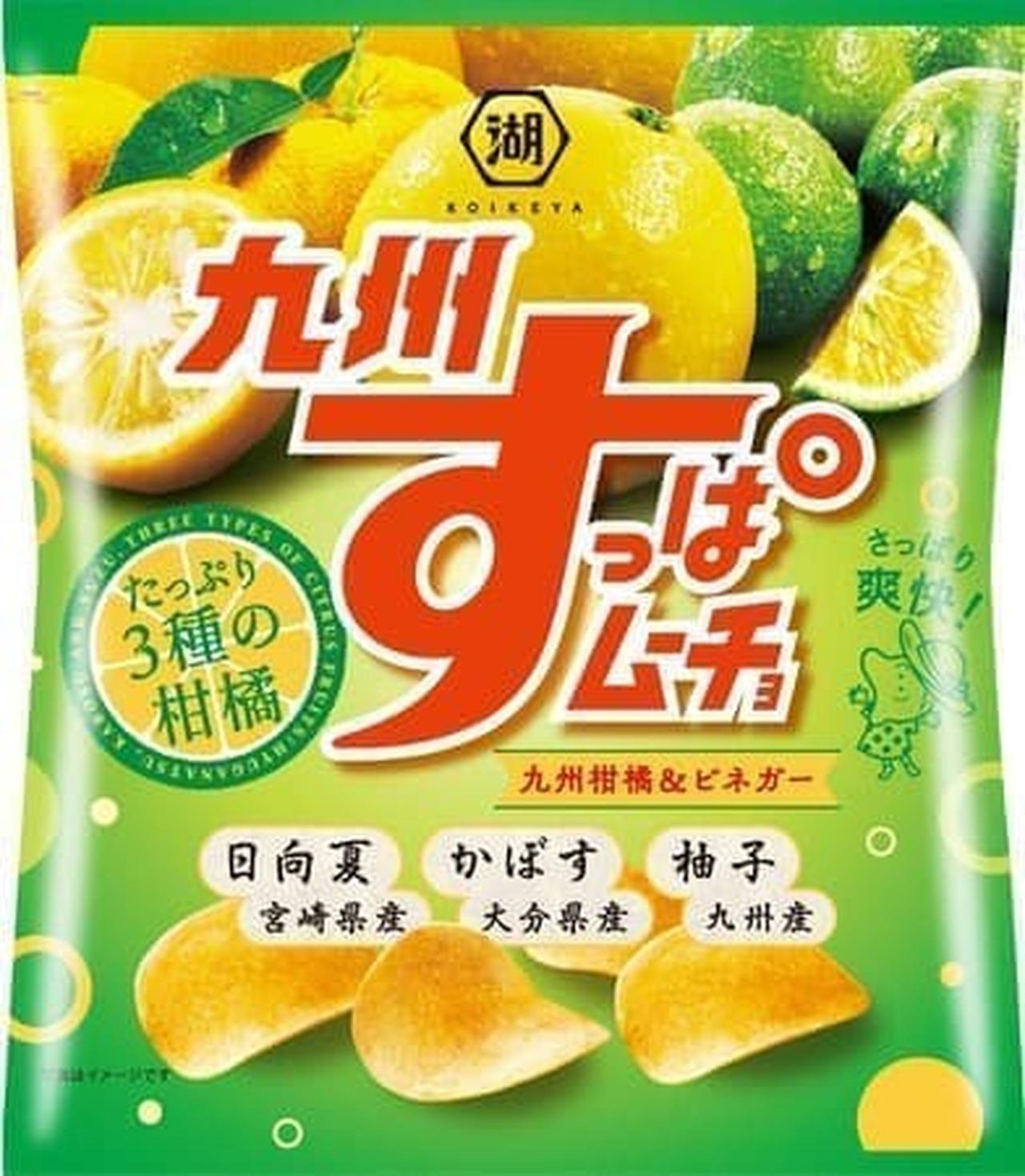 湖池屋「九州すっぱムーチョ 九州柑橘&ビネガー」