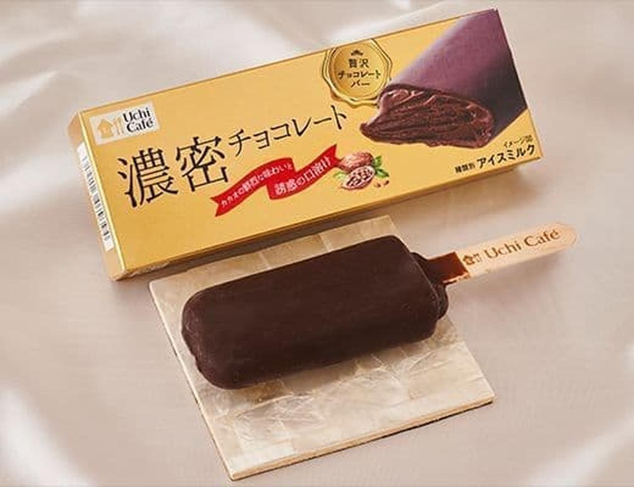 ローソン「ウチカフェ 贅沢チョコバー 濃密チョコレート 70ml」