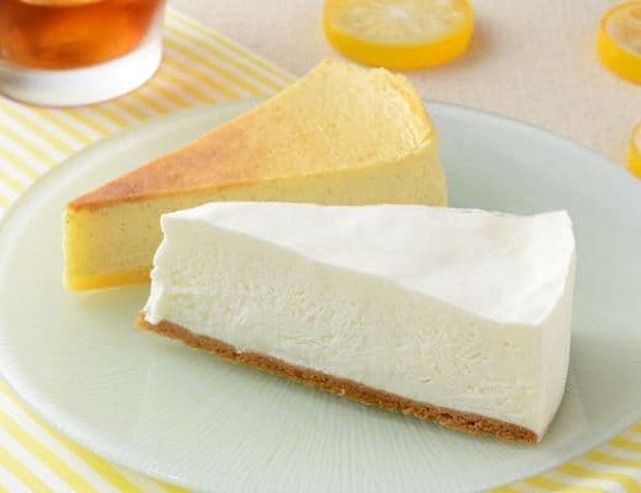 ローソン「塩レアチーズケーキ&レモンチーズケーキ」