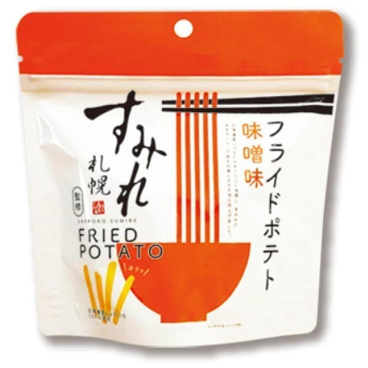 PLUSワン 札幌すみれフライドポテト味噌味