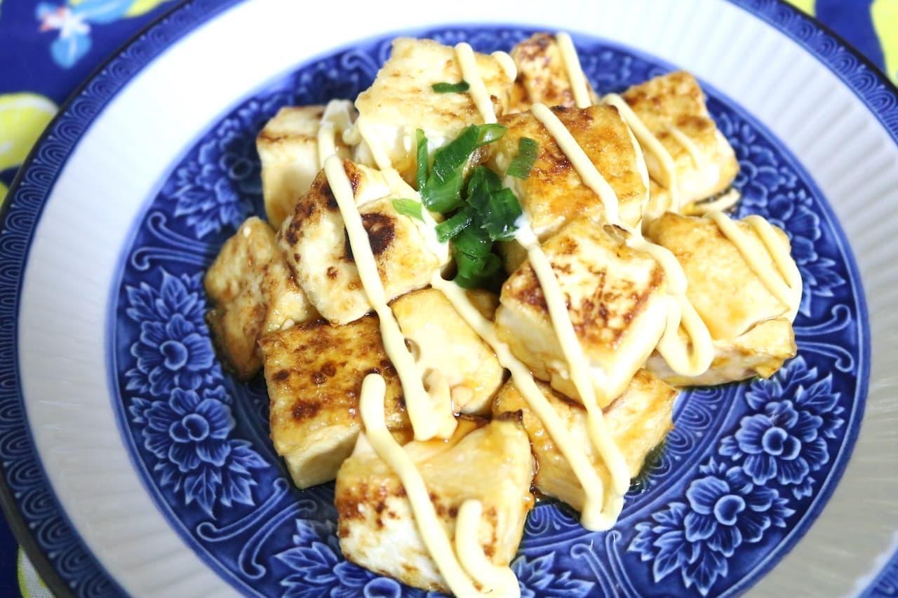 レシピ「照りマヨ豆腐」