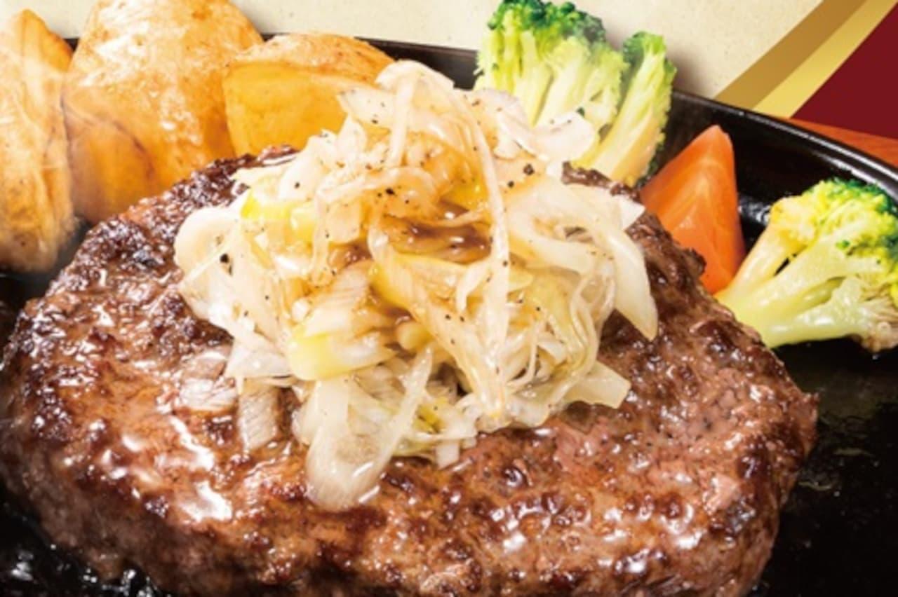 ステーキのどん「極み牛タンハンバーグ」