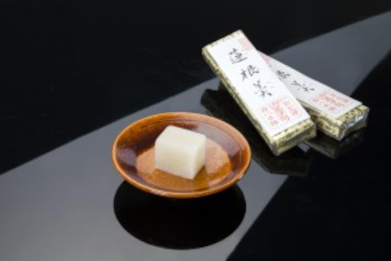 加賀藩御用菓子司 森八「蓮根羹」