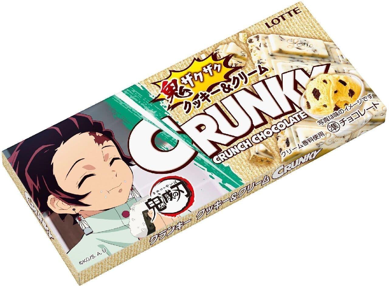 ロッテ「クランキー<クッキー&クリーム>」