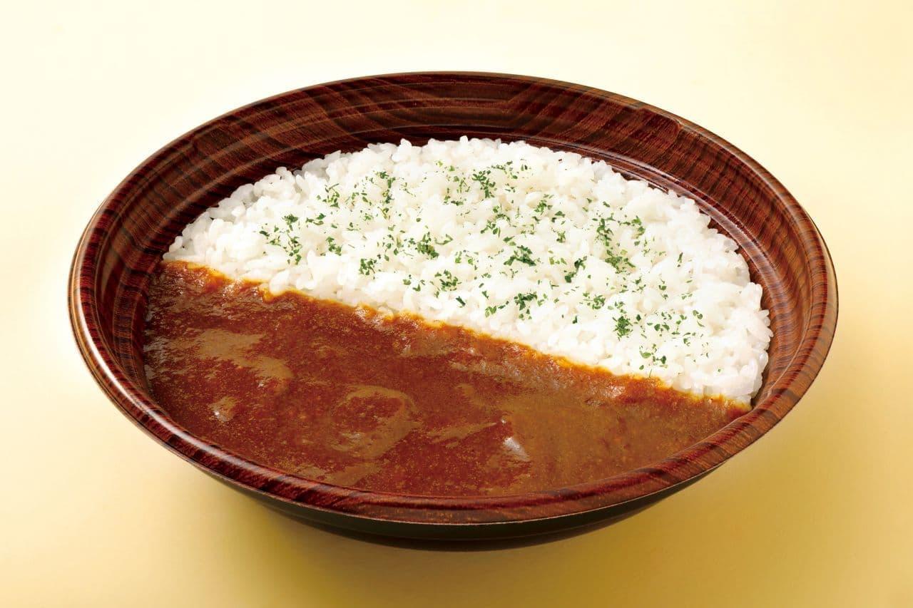 オリジン弁当・キッチンオリジン「焙煎スパイスカレー」