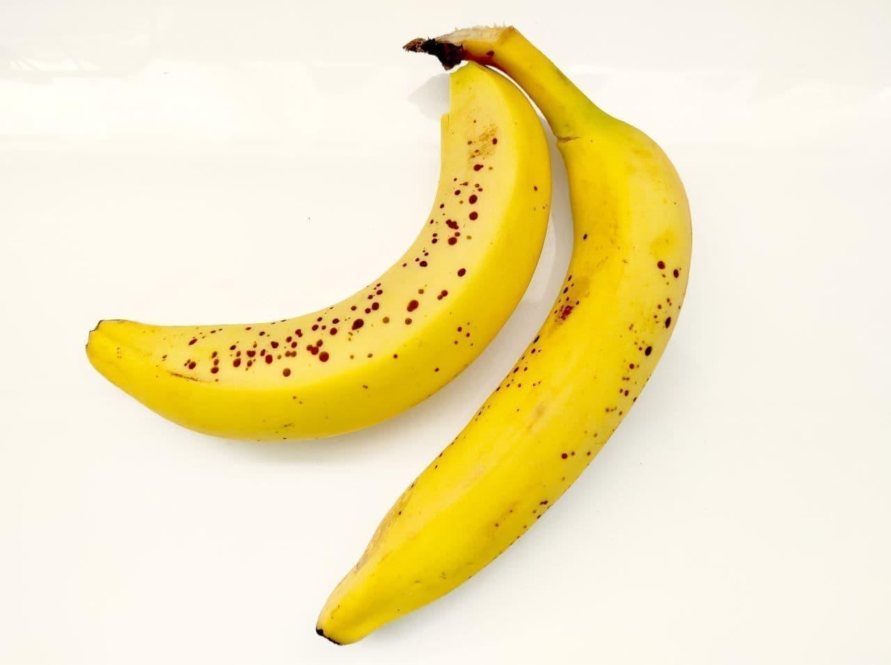 「自家製バナナアイス」のレシピ