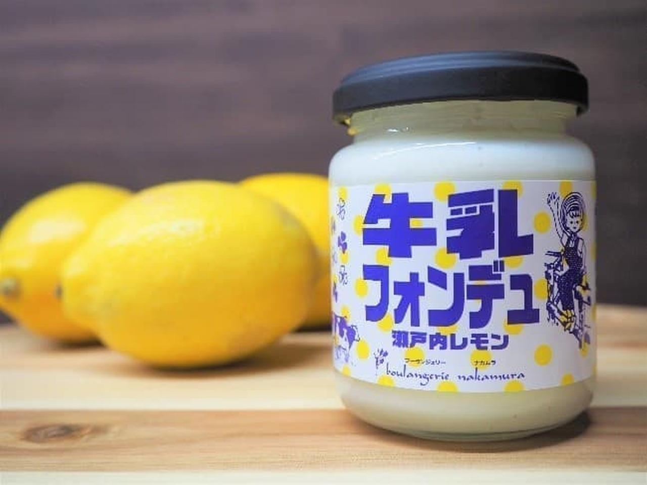 花夢うらら「牛乳フォンデュ瀬戸内レモン風味」