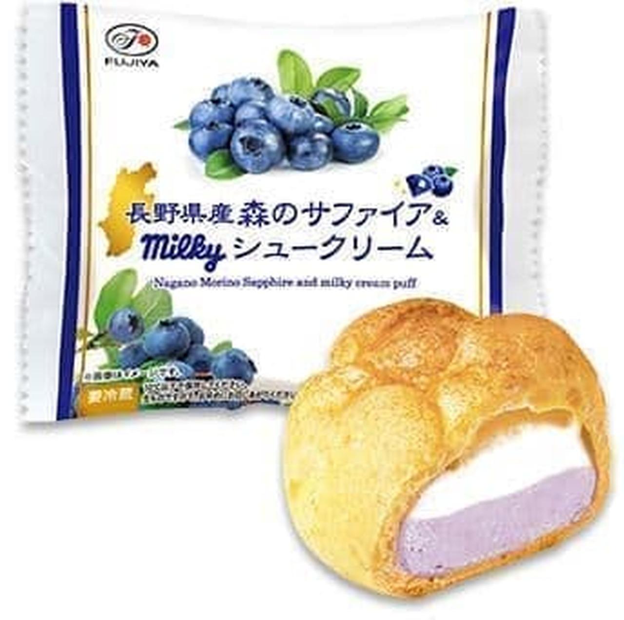 不二家洋菓子店「長野県産森のサファイア&ミルキーシュークリーム」