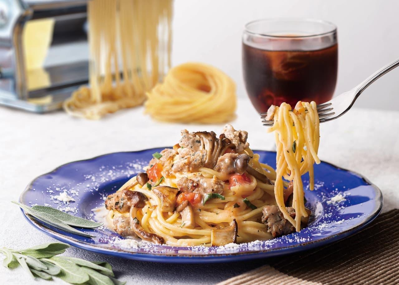 イタリアン・トマト「セージとバター香るサルシッチャの生パスタ」