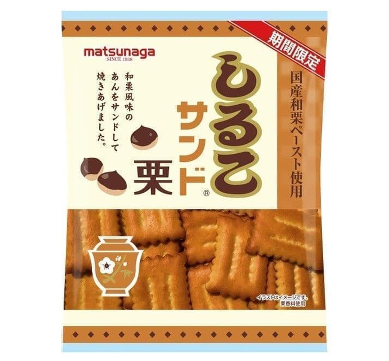 松永製菓「しるこサンド栗」