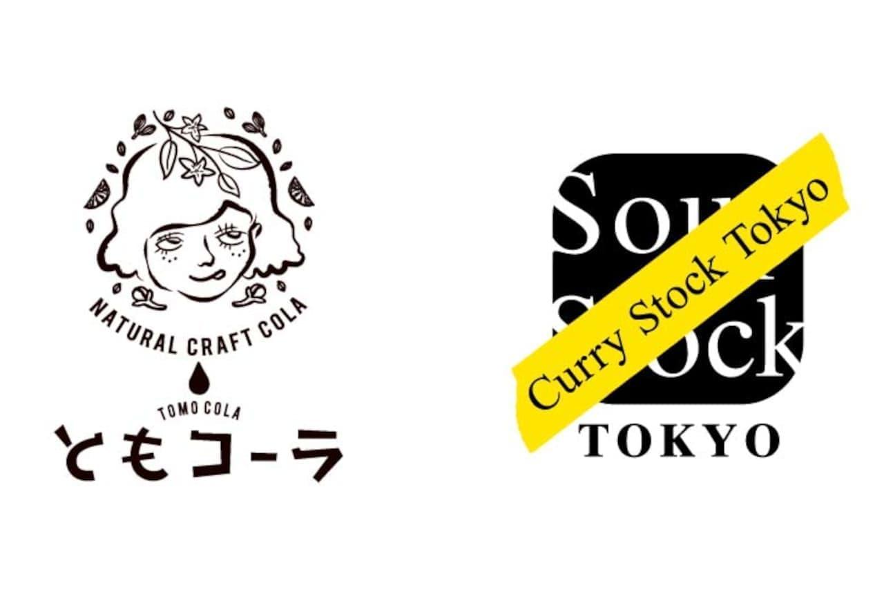 Soup Stock Tokyo × ともコーラ「クラフトコーラとカレーのセット」