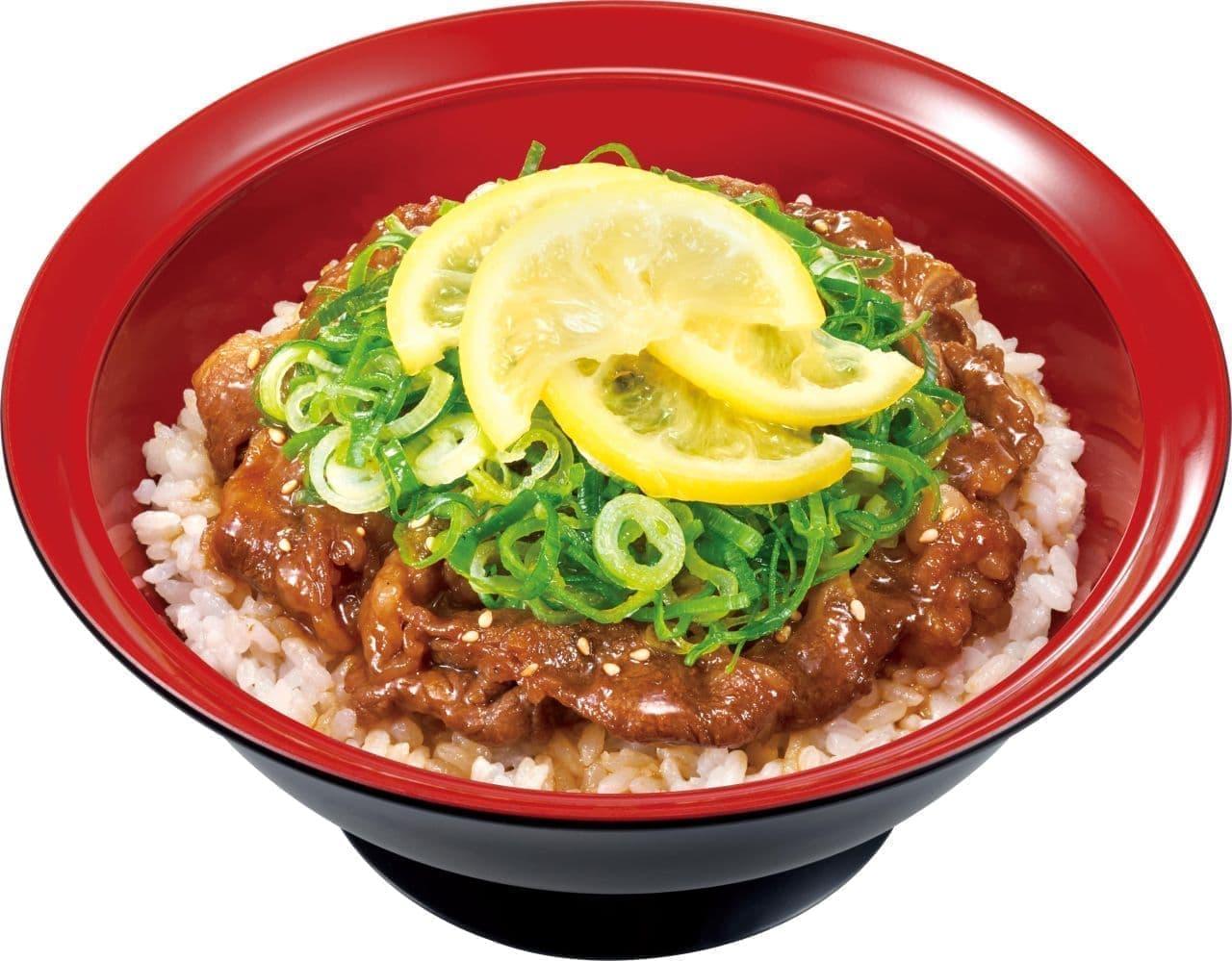 すき家「牛カルビ丼ねぎ塩レモン」
