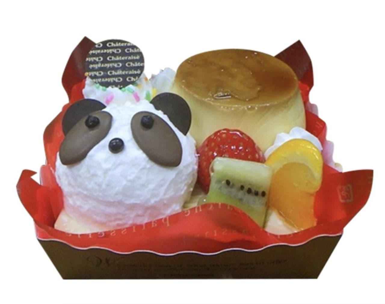 シャトレーゼ「かわいいパンダちゃんのプリンアラモード」