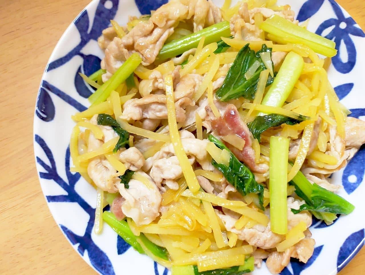 「豚肉とじゃがいものスタミナ炒め」レシピ