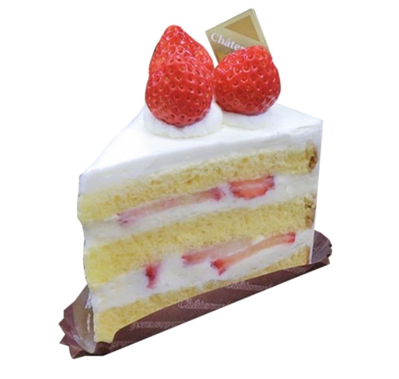 シャトレーゼ「夏苺のプレミアム純生クリームショートケーキ」