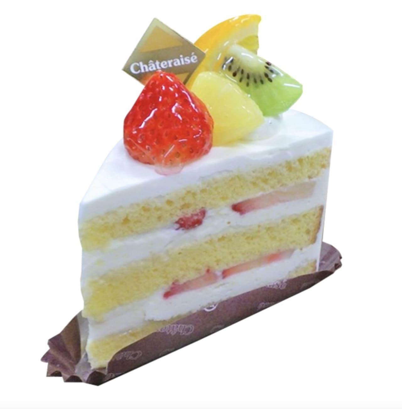 シャトレーゼ「フルーツのプレミアム純生クリームショートケーキ」
