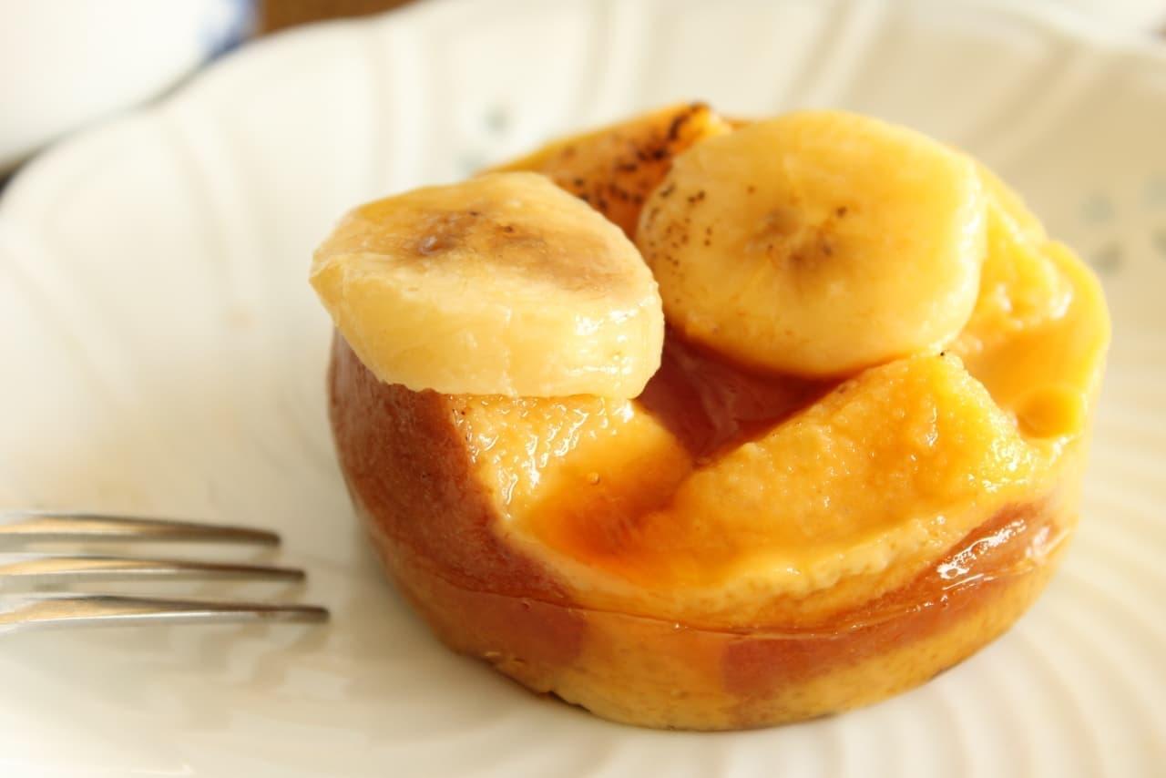 ファミリーマート(ファミマ)の「焦がしバナナプディングケーキ」
