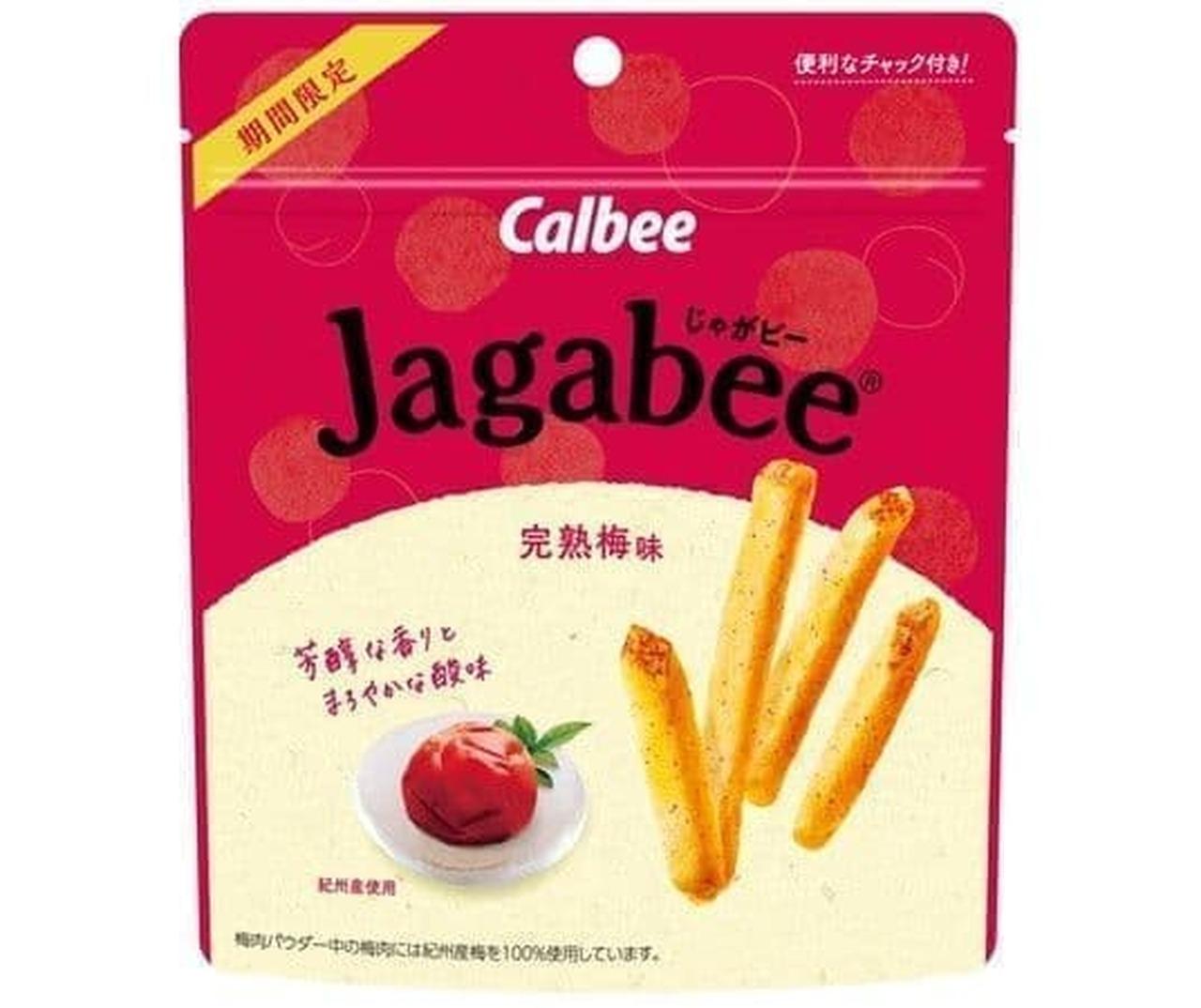 カルビー「Jagabee 完熟梅味」