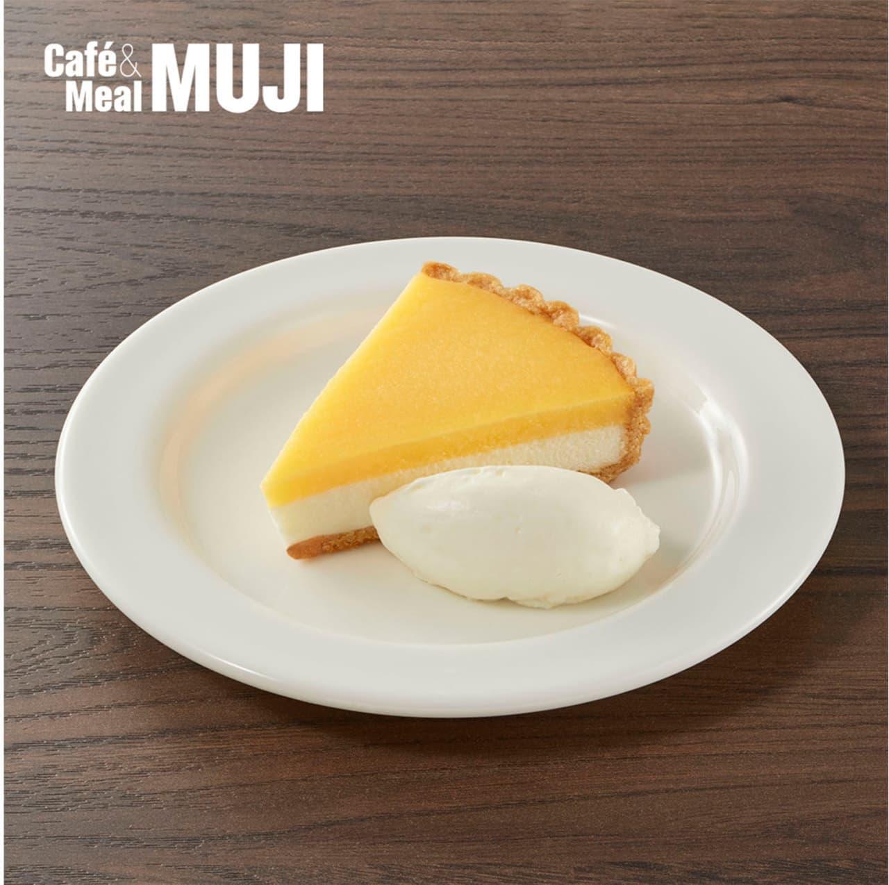 Cafe&Meal MUJI「檸檬タルト」「檸檬のサイダー」「土佐文旦のゼリー」