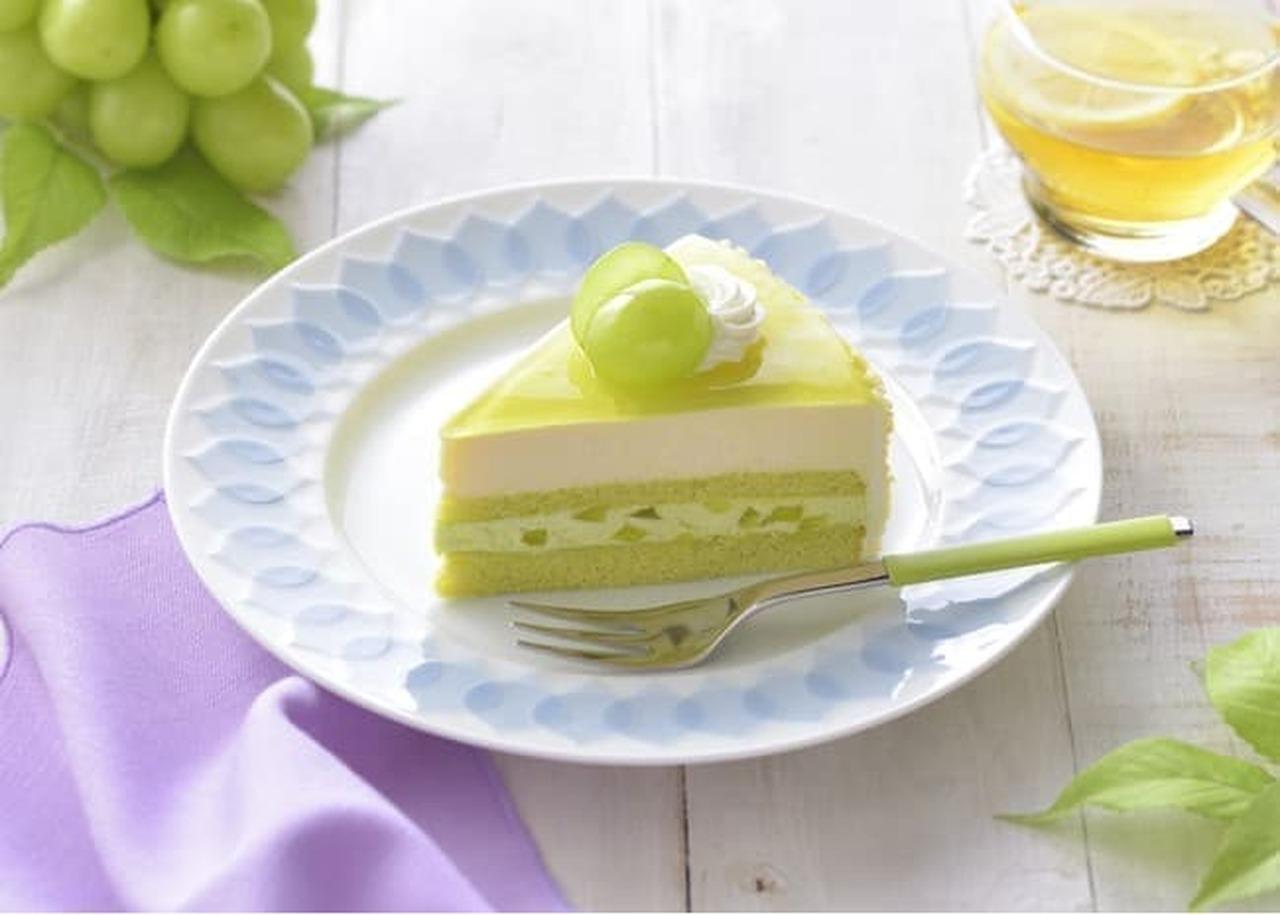 銀座コージーコーナー「シャインマスカットレアチーズ」