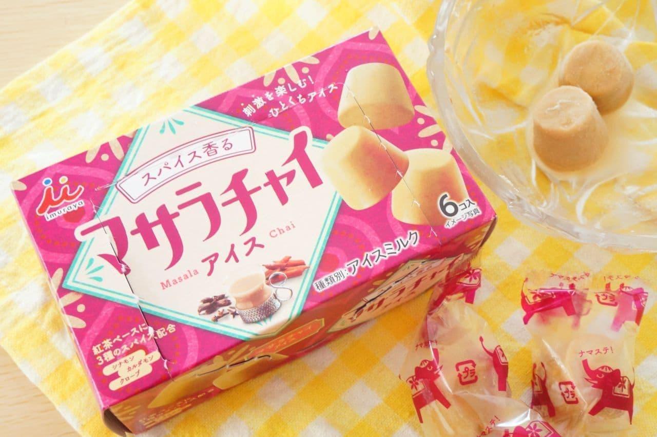 ローソン「スパイス香るマサラチャイアイス」