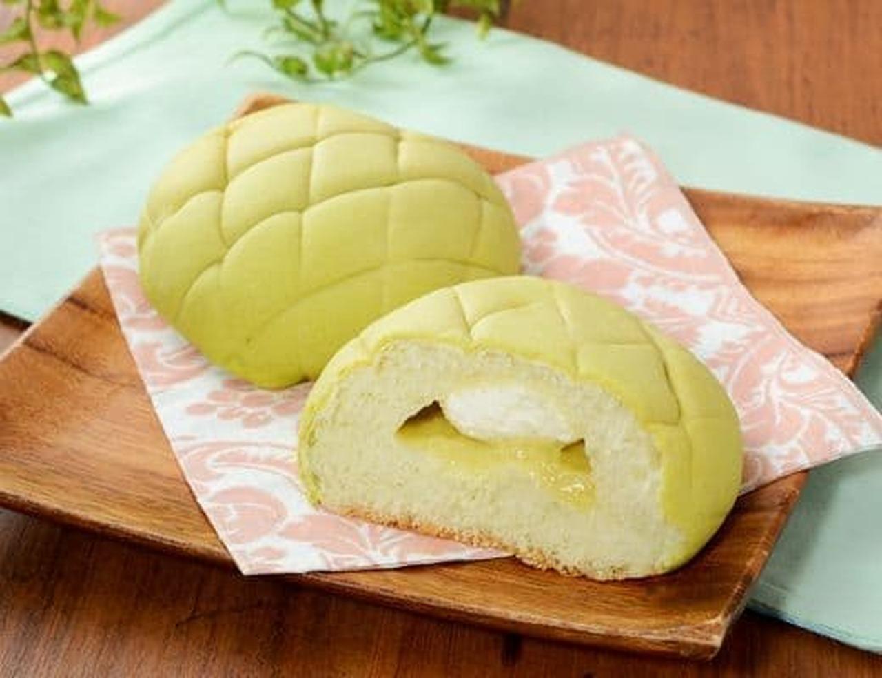 ローソン「しっとりメロンパン メロンクリーム&メロンホイップ」