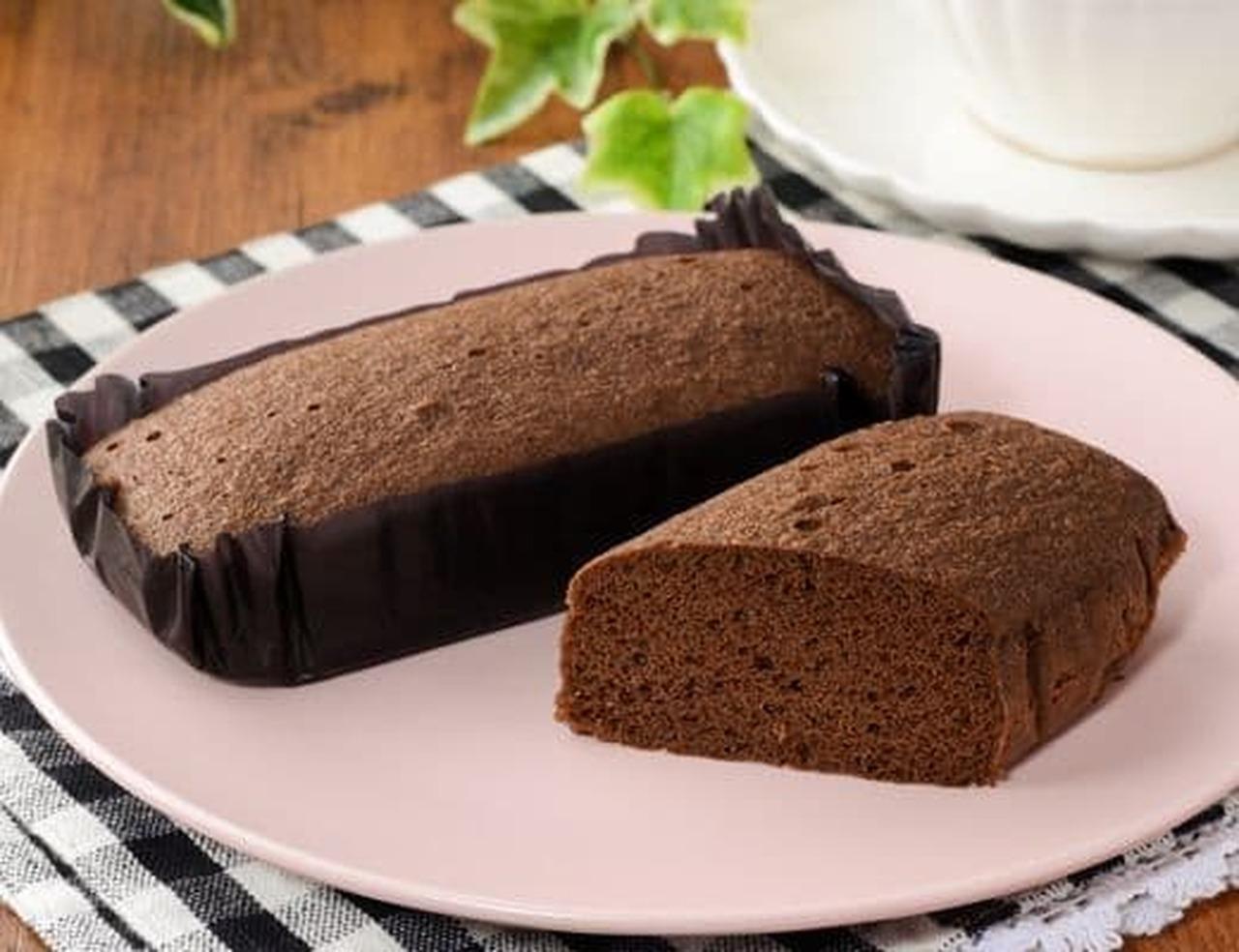 ローソン「NL たんぱく質が摂れるチョコ蒸しケーキ」