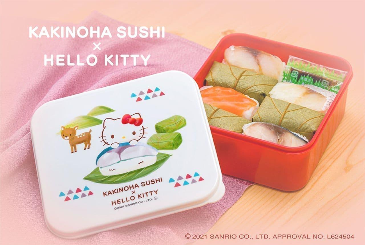 サンリオ「ハローキティ 柿の葉寿司4種7個入