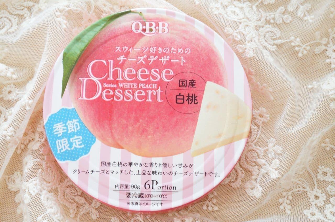 Q・B・Bチーズデザート6P国産白桃