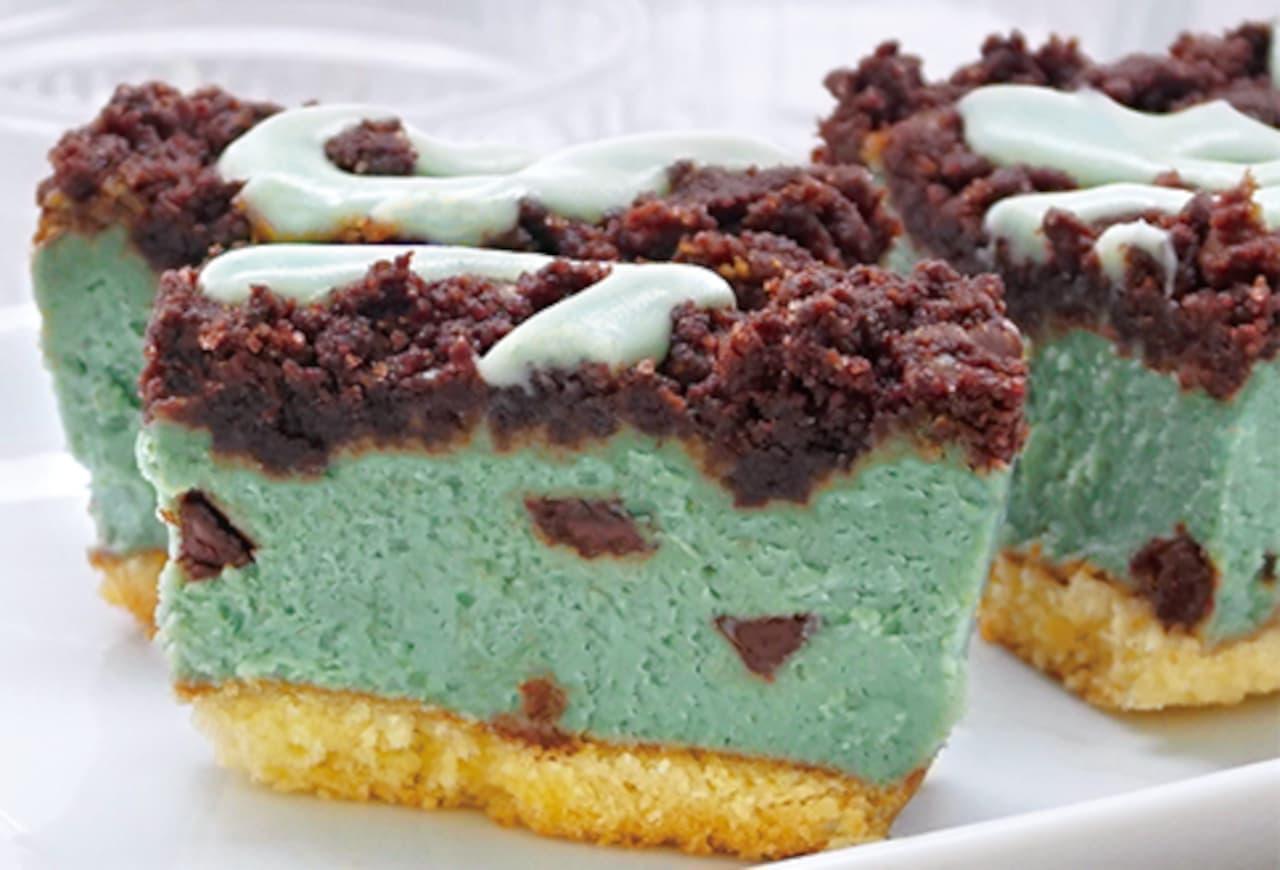 成城石井「国産ミント葉ペースト使用 チョコミントチーズケーキ」