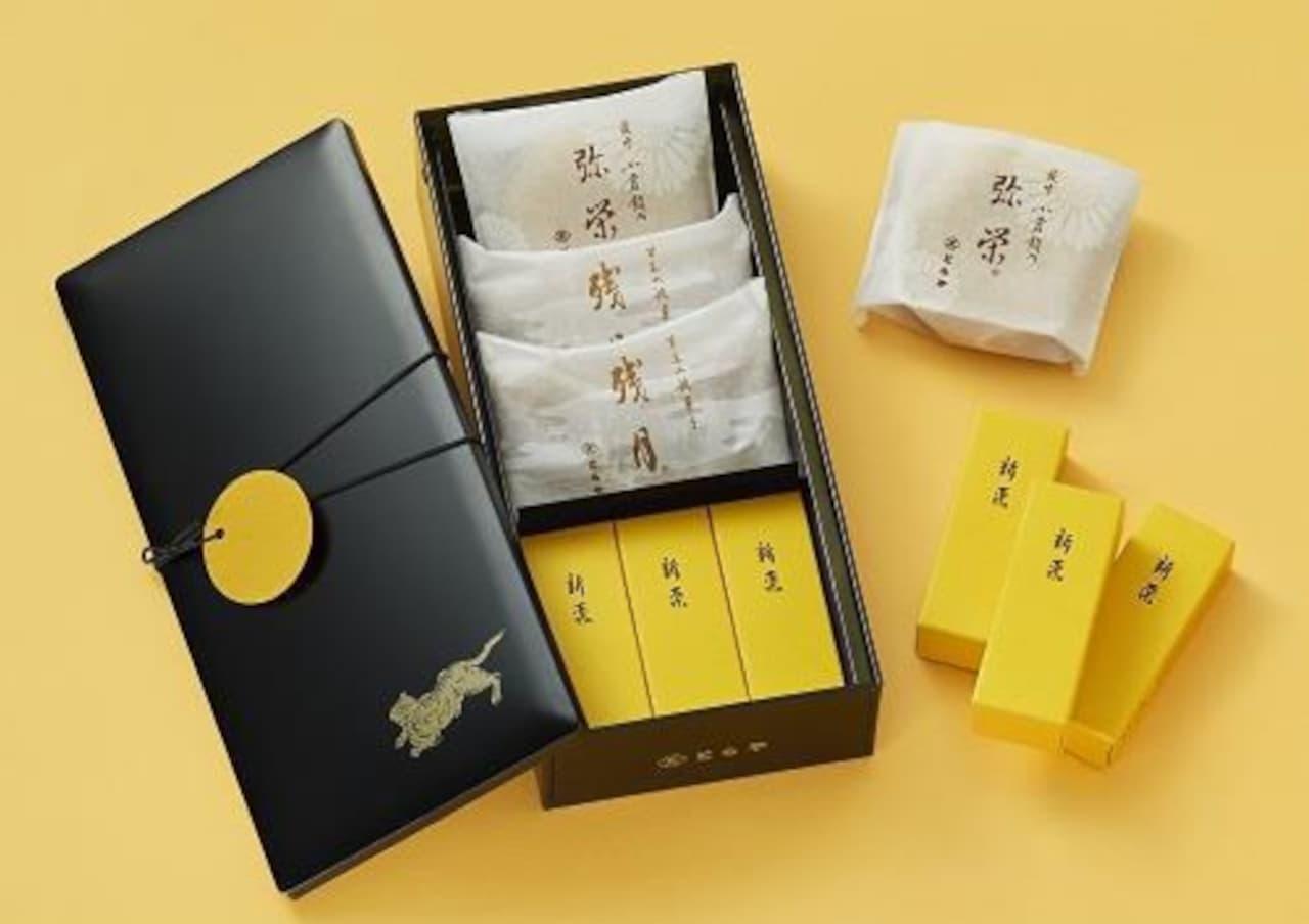 """とらや """"月と和菓子""""「和菓子缶 月と虎」小形羊羹「新栗」など"""