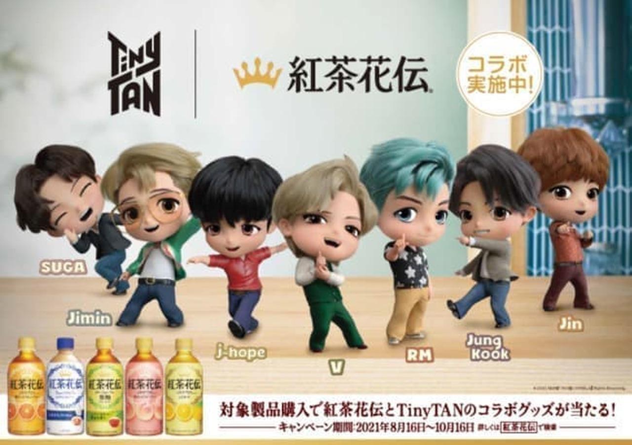 """紅茶花伝×BTS(防弾少年団)のキャラクター """"TinyTAN(タイニータン)"""""""