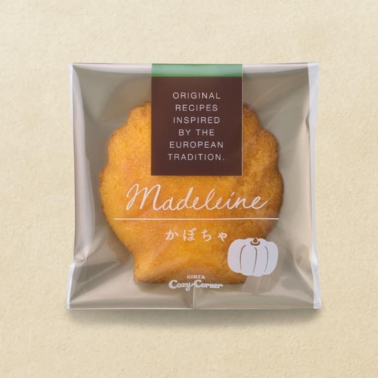 銀座コージーコーナー「秋のマドレーヌ」