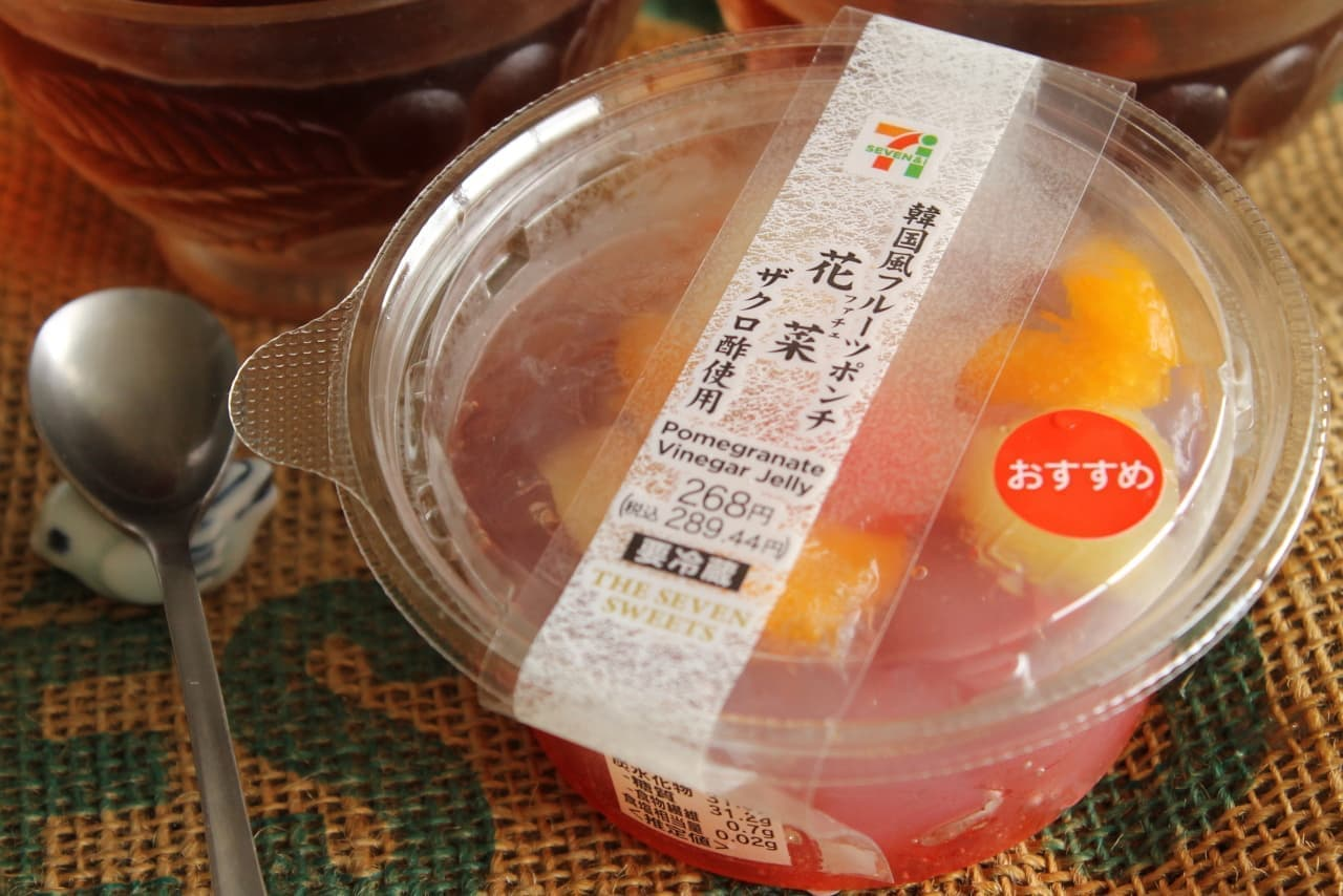 セブン-イレブン「韓国風フルーツポンチ 花菜 ザクロ酢使用」
