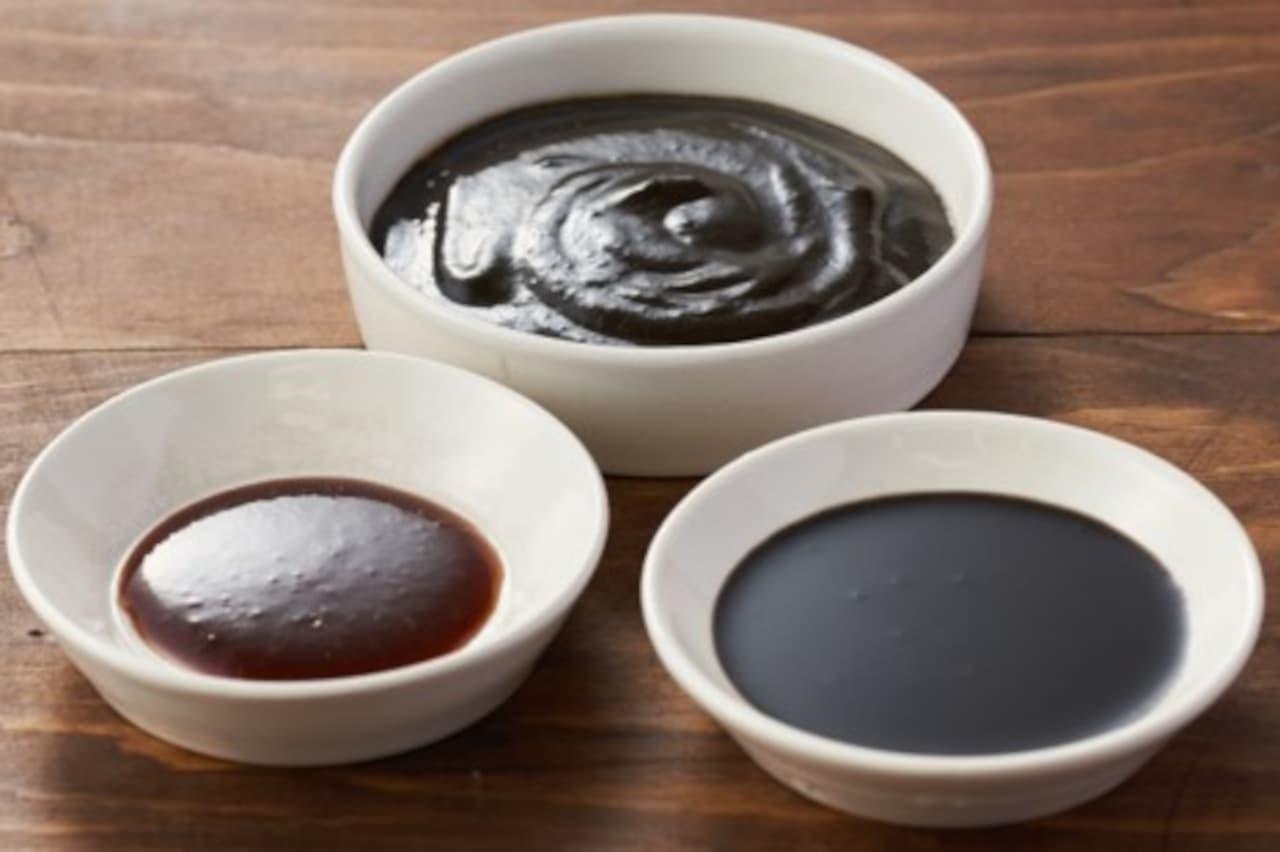 Kit Oisix「一風堂監修!ブラック和え麺」