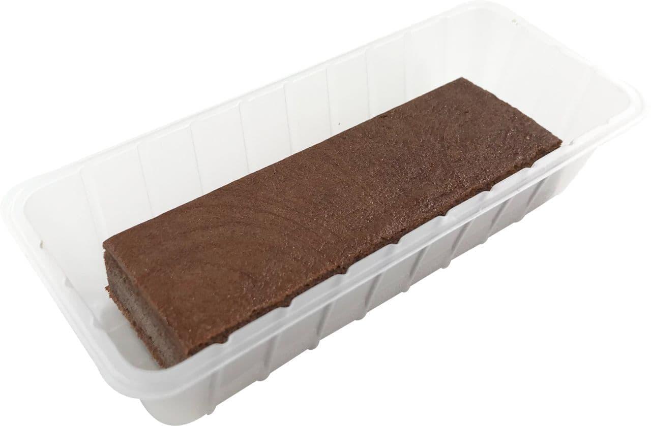 ミニストップ「アイスケーキ ベルギーチョコレート」