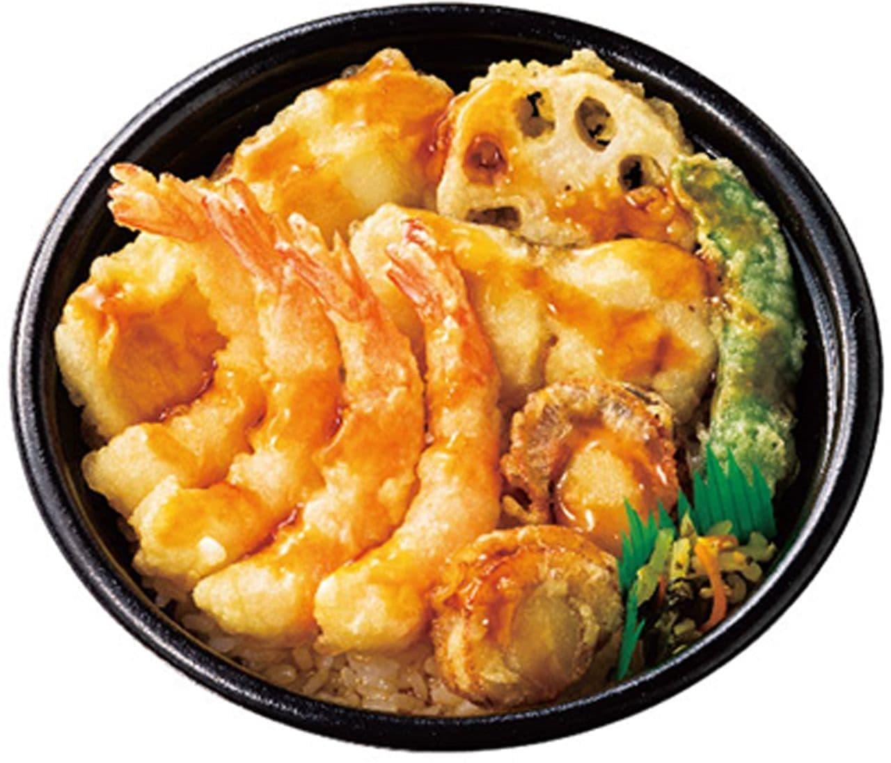 ほっともっと「上・海鮮天丼」
