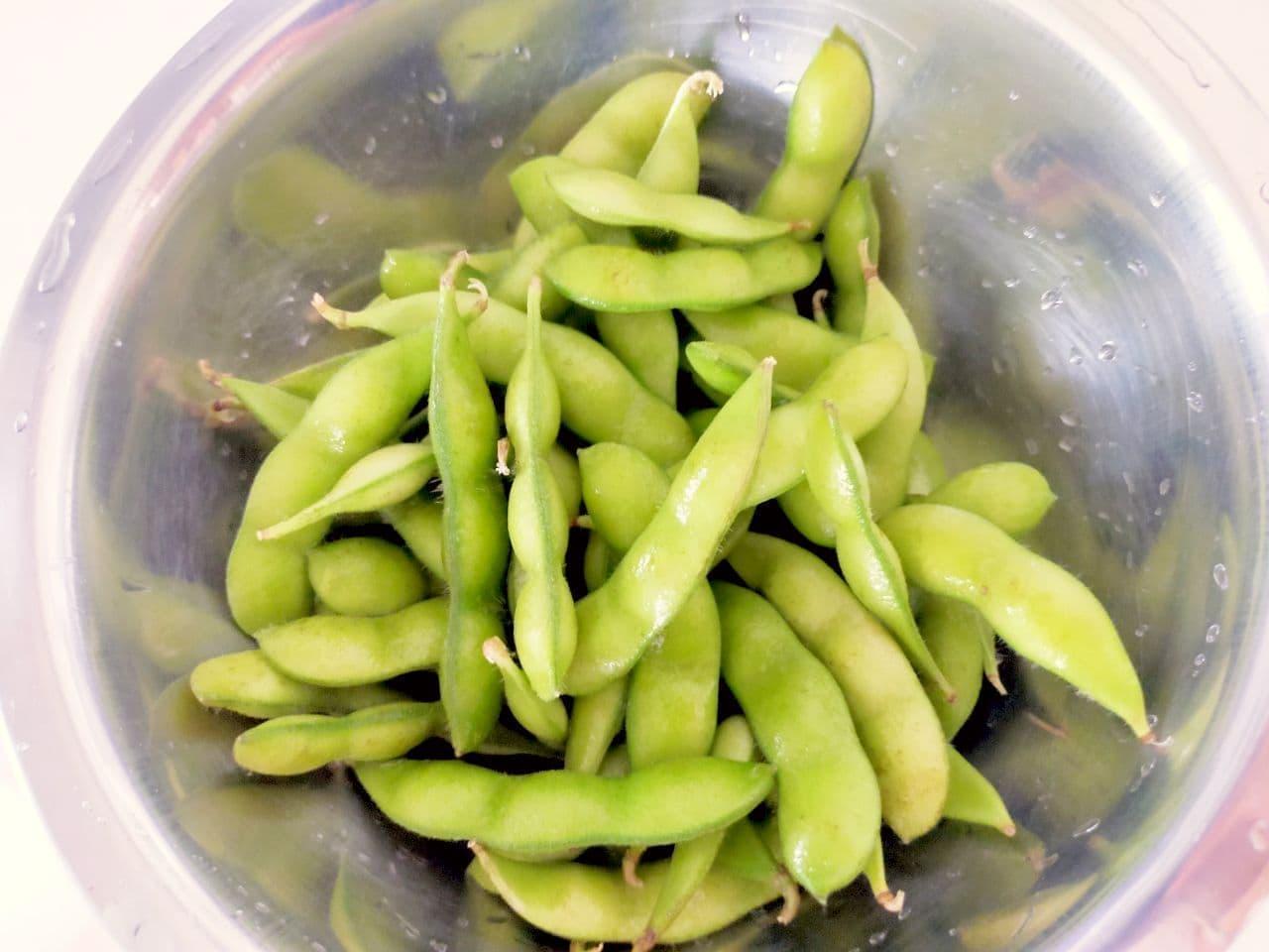 ステップ1 基本の枝豆の茹で方