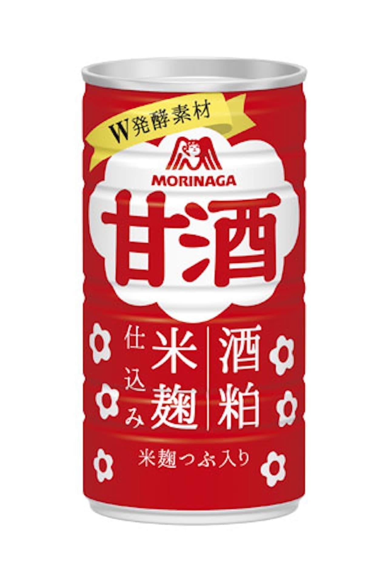 森永甘酒が47年ぶりに衣装替え!パッケージデザインリニューアル