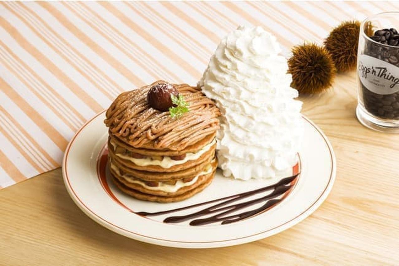 エッグスンシングス「コナコーヒーとモンブランのパンケーキ」