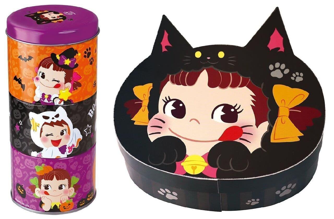 不二家洋菓子店「ペコの重なるハロウィン缶」「ペコにゃんのお菓子BOX」