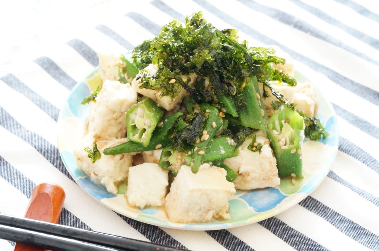 オクラと豆腐の韓国風サラダ